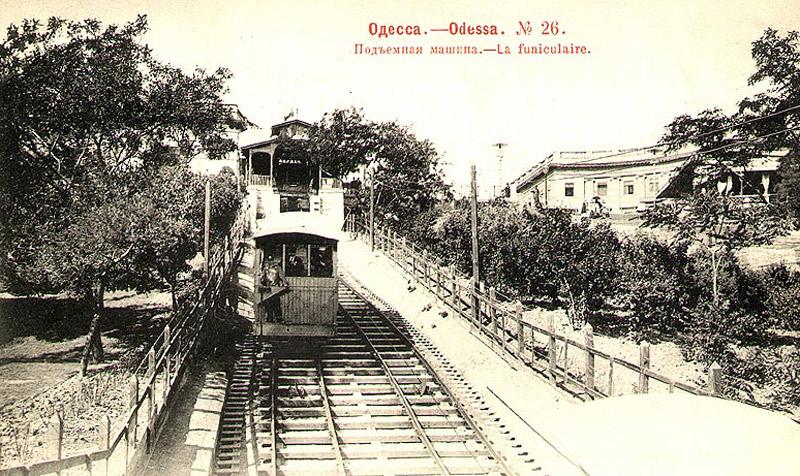 old_cablecar1910.jpg